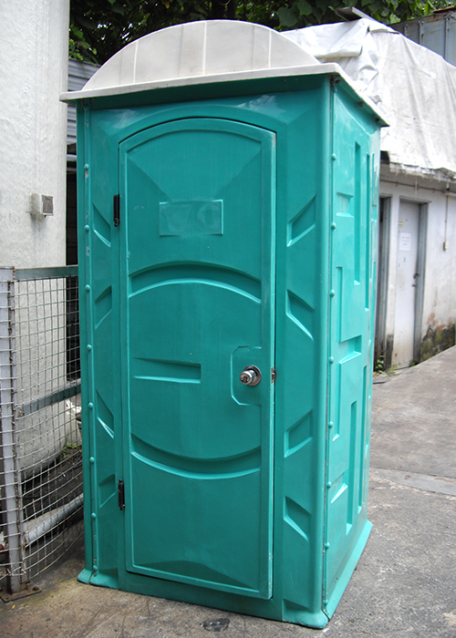 Portable Toilets Showers Rental